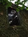 Vězeňský barák